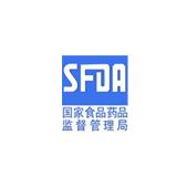 國家食品藥品監(jian)督管理局