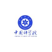 中國科學(xue)院