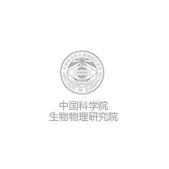中國科學(xue)院生(sheng)物(wu)物(wu)理三研究院